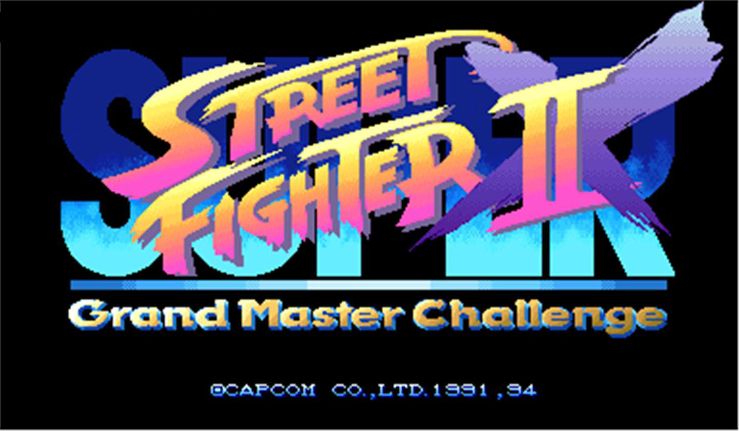 Super_Street_Fighter_II_X-_Grand_Master_Challenge